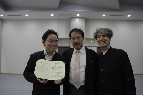 Me with Prof. Sakai and Prof. Ando