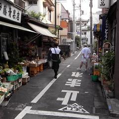 Zoshigaya Tsurumaki Alley 03