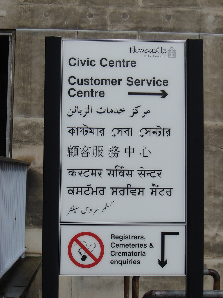 Customer Service Centre sign in many languages, Newcastle