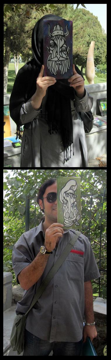 Iran Guerrilla Art Vert