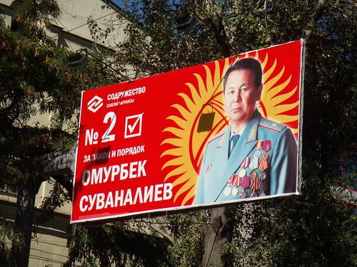 Omurbek Cuvanaliev