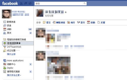 facebookgroup-15