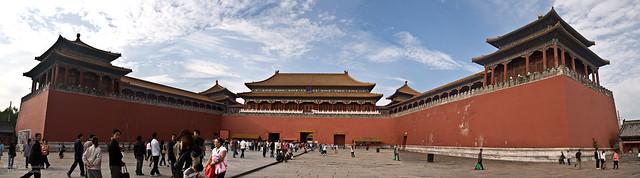 Panorama of Meridian Gate, Forbidden City, Beijing