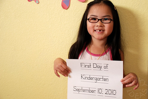 First day of kindergarten. Ooops wrong month
