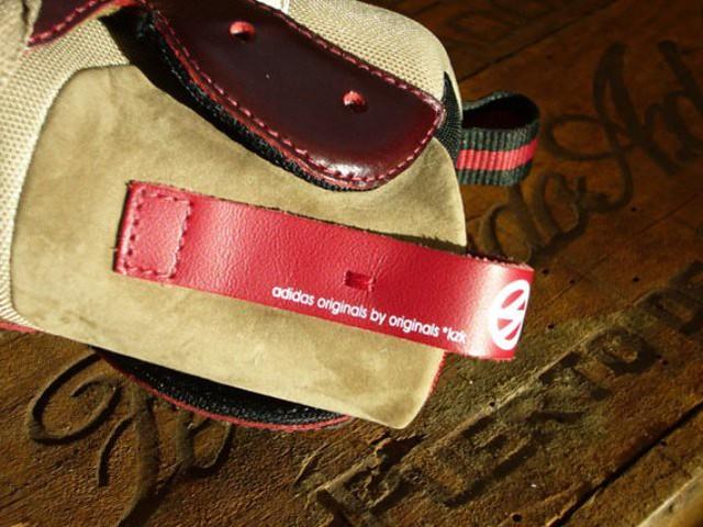 adidas-obyo-kzk-gipfel-cardinal-3