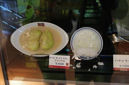 Ishigaki day 1