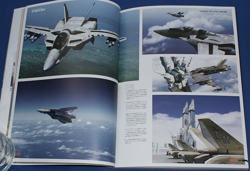 Variable Fighter Master File - VF-1 VALKYRIE - 5