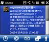 5093819878_ce5ff48237_t.jpg