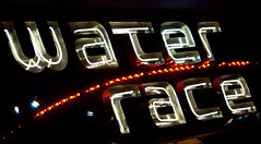Water Race (Thomas Hawk) Tags: vegas usa america neon unitedstates lasvegas nevada unitedstatesofamerica circuscircus clarkcounty waterrace
