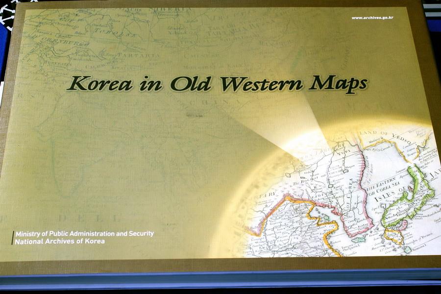 Korea in Old Western Maps