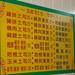 食-府城-20101016-夏一跳早餐店
