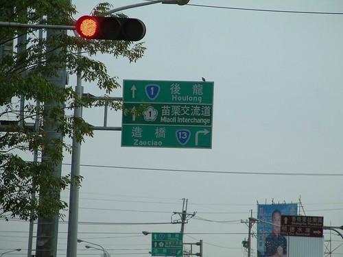 20070730--玠瑛的環島之旅116