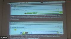 비표준에 webkit은 지원.. (비오는날부침개를) Tags: 2010 webkit 웹 me2photo 미래 포럼 fwf2010