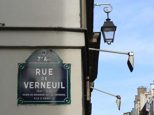 rue de Verneuil.jpg