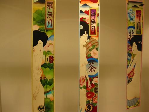 pinturas de las estaciones