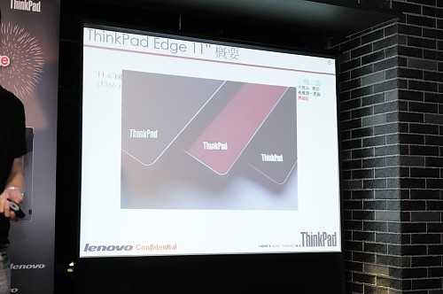 lenovo-thinkpad-18th-edge-24