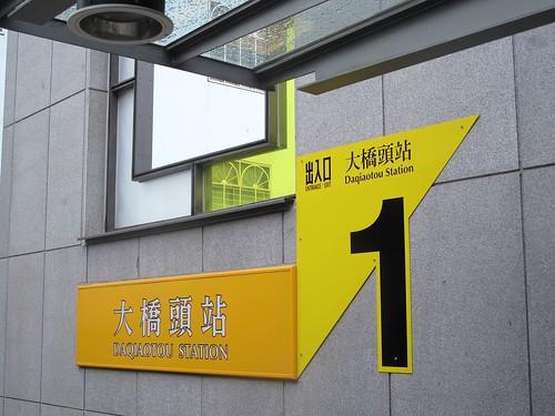 中山北路 290(001)