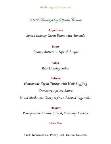 2010 Thanksgiving Special Course
