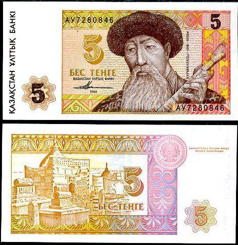 5 Tenge Kazachstan 1993, P9