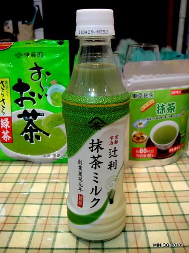 20101122 抹茶奶茶大會 P2_D01 辻利抹茶ミルク