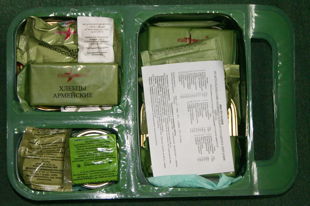 24 Hr Combat Ration Pack, Russian 2004