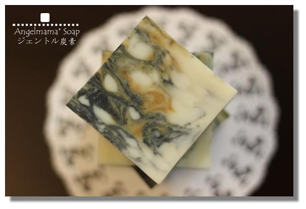 教學蛋糕皂 123