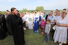 013. The Feast of Saint John, Wonder-worker of Shanghai and San Francisco in Adamovka Village / Свт. Иоанна Шанхайского в Адамовке 02.07.2017