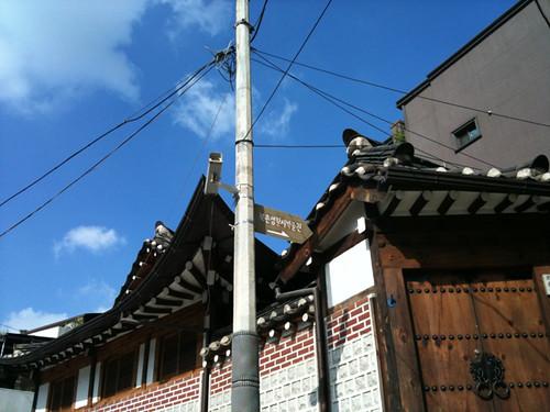 ソウルの北村、その1