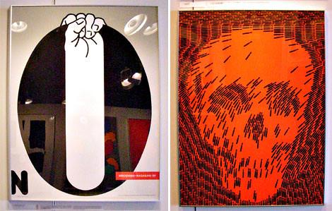 Shigeo Fukuda at ddd gallery, Osaka