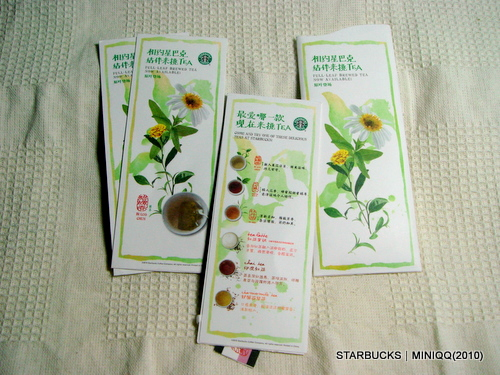 2010 STARBUCKS CHINA TEA 02