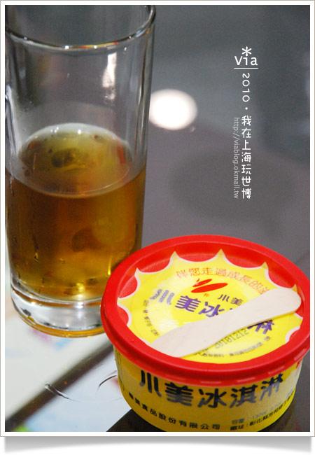 【上海世博旅】via玩浦西城市範例區~台北館一樣好玩!26