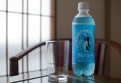 Blue_Cola