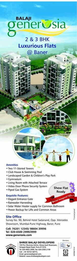 Balaji Generosia Baner Pune 2.jpg