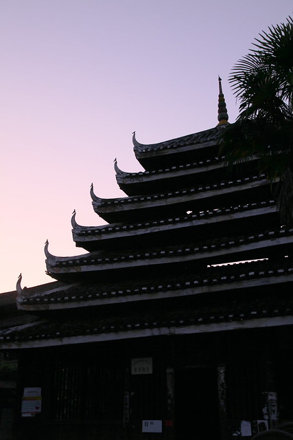 Chengyang drum tower at dusk, Guangxi, China