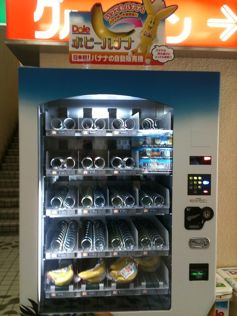 banana vending machine at Shibuya