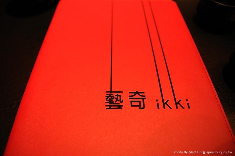 IKKI (11).jpg