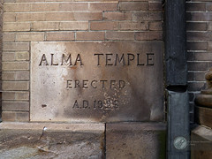 Alma Temple (Old Town Drafting) Tags: old justin school usa white brick westminster stone price corner temple fire town colorado university alma ad pillar denver co cornerstone downspout 1923 erected drafting belleview kpof