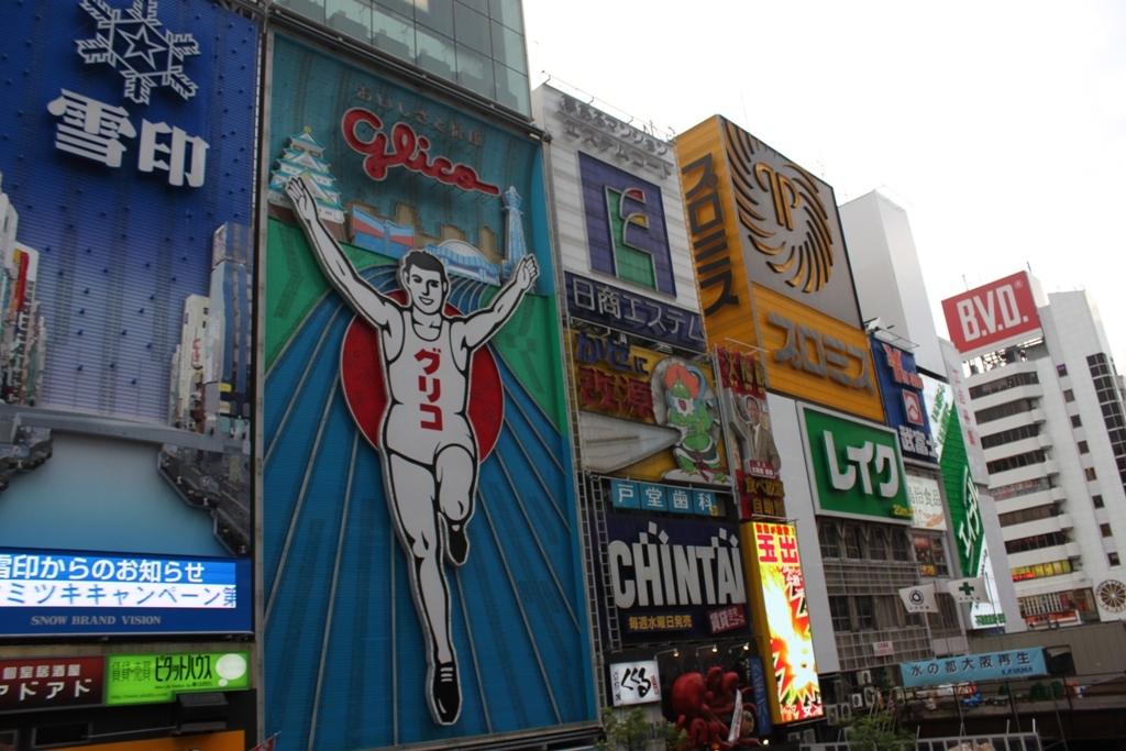 Osaka_walk (10)