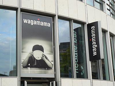 Wagamama de la Tour de Londres.jpg