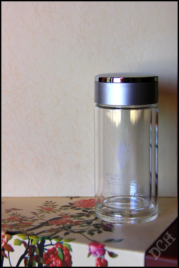 Insulated Tea Glass