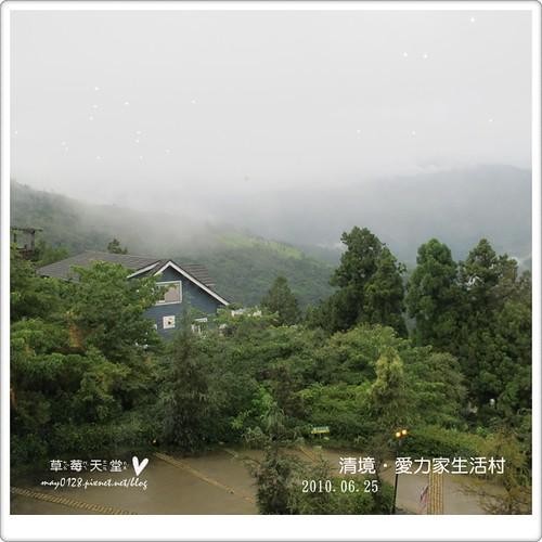 清境愛力家生活村74-2010.06.25