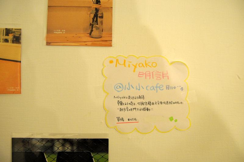 小小咖啡 (14).JPG