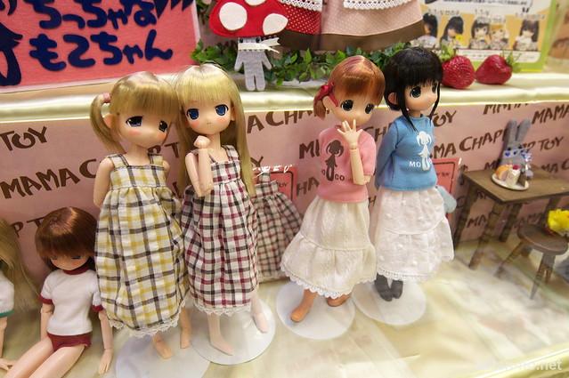 DollShow29-DSC_8032