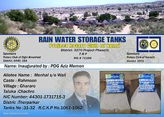 rain-water-storage-20