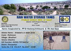 rain-water-storage-27