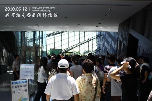 蘭陽博物館20100912-025 (2)