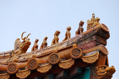 r37 - Yǎngxīn Hall Roof