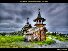 (The Chapel of the Archangel Michael) (foje64) Tags: wood lake church canon michael bell russia chapel violin dome orthodox karelia hdr woodenchurch archangelmichael photoshopelements russianorthodox   violincase onega  photomatix lakeonega efs1022mmf3545usm kizhiisland      canoneos500d republicofkarelia      mygearandmepremium mygearandmebronze mygearandmesilver mygearandmegold mygearandmeplatinum mygearandmediamond   chapelofthearchangelmichael