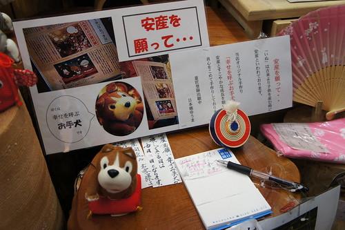 2010/09/14 東京。早秋