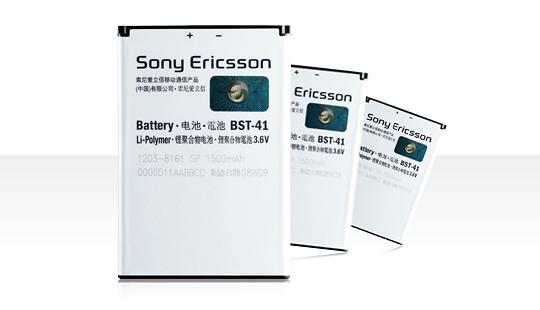 Chuyên bán phụ kiện sony ericsson: Pin, sạc, cáp, tai nghe, loa, miếng dán màn hình - 7